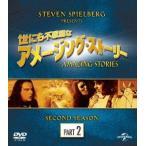 キャシー・ベイカー 世にも不思議なアメージング・ストーリー 2ndシーズン パート2 バリューパック DVD