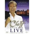 Cliff Richard クリフ・リチャード ライブ・アット・リーズ・キャッスル DVD