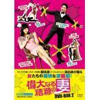 偉大なる糟糠の妻 DVD-BOX2 DVD ※特典あり
