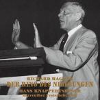 ハンス・クナッパーツブッシュ ワーグナー: 楽劇4部作「ニーベルングの指環」全曲 (バイロイト1957) SACD Hybrid