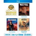 マッドマックス ワーナー・スペシャル・パック<初回版> Blu-ray Disc