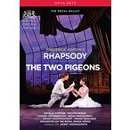 �ѹ����롦�Х쥨 Frederick Ashton - Rhapsody, The Two Pigeons DVD