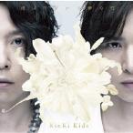 KinKi Kids 道は手ずから夢の花 [CD+DVD] 12cmCD Single 特典あり