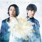 KinKi Kids 道は手ずから夢の花 [CD+DVD]<初回盤B> 12cmCD Single ※特典あり