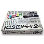 Kis-My-Ft2 CONCERT TOUR 2016 I SCREAM [4DVD+豪華ツアーフォトブック] DVD