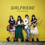 GIRLFRIEND 15/Hide & Seek [CD+DVD] 12cmCD Single