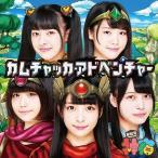 神宿 カムチャッカ・アドベンチャー 12cmCD Single