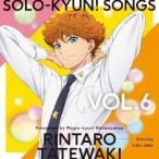 小野友樹 SOLO-KYUN!SONGS VOL.6 帯刀凛太郎(CV:小野友樹) 12cmCD Single