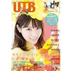 UTB 2016年12月号 Magazine