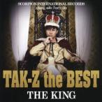 TAK-Z TAK-Z the BEST