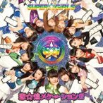 SUPER☆GiRLS 恋☆煌メケーション!!! [CD+Blu-ray Disc]<初回限定盤> 12cmCD Single