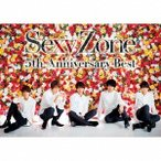 Sexy Zone Sexy Zone 5th Anniversary Best [2CD+DVD+5th Anniversary メモリアルフォトブック]<初回限定盤A> CD ※特典あり