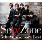 Sexy Zone Sexy Zone 5th Anniversary Best [2CD+DVD+スペシャルフォトブック]<初回限定盤B> CD 特典あり
