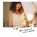 坂本美雨 Sing with me II CD