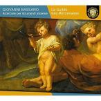 ラ・ギルド・デ・メルスネール G.Bassano: Ricercare per Strumenti Insieme CD