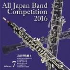�����ܿ��ճڥ�����2016 Vol.7 �����ع���II CD