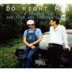 Various Artists ドゥ・ライト・メン トリビュート・トゥ・ダン・ペン&スプーナー・オールダム CD