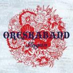 オレスカバンド slogan CD