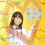 大橋彩香 ワガママMIRROR HEART【彩香盤】 [CD+DVD] 12cmCD Single