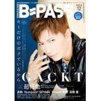 B-PASS 2016年12月号 Magazine