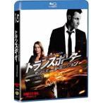 クリス・ヴァンス トランスポーター ザ・シリーズ ニューミッション コンプリート・ボックス Blu-ray Disc