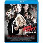 ジェシカ・アルバ シン・シティ 復讐の女神 Blu-ray Disc