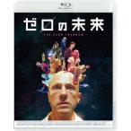 クリストフ・ヴァルツ ゼロの未来 Blu-ray Disc