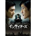 Lee Byung Hun インサイダーズ/内部者たち DVD