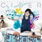 川口千里 CIDER 〜Hard & Sweet〜 CD