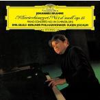 エミール・ギレリス ブラームス: ピアノ協奏曲第1番, 第2番, 4つのバラード, 幻想曲集<タワーレコード限定> SACD Hybrid