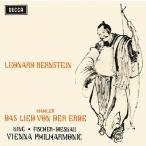 レナード・バーンスタイン マーラー: 交響曲「大地の歌」 SACD Hybrid