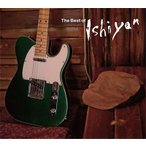 石田長生 The Best of Ishiyan CD