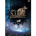 Royz 47都道府県 ONEMAN TOUR FINAL「S.I.V.A」〜2016.08.20 Zepp Diver City〜<初回限定盤> DVD