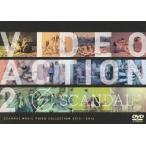 SCANDAL VIDEO ACTION 2 DVD