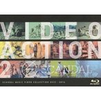 SCANDAL VIDEO ACTION 2 Blu-ray Disc