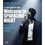 イ・ジョンヒョン (from CNBLUE) 1st Solo Concert in Japan Welcome to SPARKLING NIGHT Live at Tokyo International Blu-ray Disc