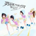 夢みるアドレセンス 恋のエフェクトMAGIC<完全生産限定盤> 12cmCD Single