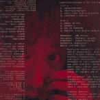 戸川純 好き好き大好き [Blu-spec CD2] Blu-spec CD