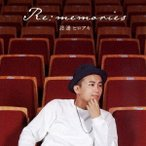 渡邊ヒロアキ Re:memories CD
