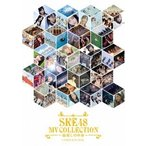 SKE48 SKE48 MV COLLECTION 〜箱推しの中身〜 COMPLETE BOX<初回生産限定版> DVD