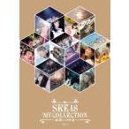 SKE48 SKE48 MV COLLECTION 〜箱推しの中身〜 VOL.2 D