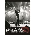 """吉川晃司 KIKKAWA KOJI Live 2016 """"""""WILD LIPS"""""""" TOUR at 東京体育館 [DVD+CD+ブックレット] DVD 特典あり"""