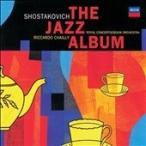 リッカルド・シャイー Shostakovich: The Jazz Album LP