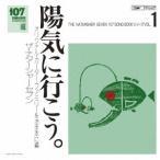 ザ・ナターシャー・セブン 107 SONG BOOK Vol.1 陽気に行こう。 オリジナル・カーター・ファミリーをお手本に編 CD