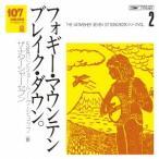 ザ・ナターシャー・セブン 107 SONG BOOK Vol.2 フォギー・マウンテン・ブレイク・ダウン。 5弦バンジョー・ワーク・シ CD