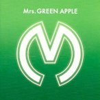 Mrs. GREEN APPLE Mrs. GREEN APPLE<通常盤> CD 特典あり