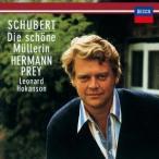ヘルマン・プライ シューベルト:歌曲集≪美しき水車小屋の娘≫ SHM-CD