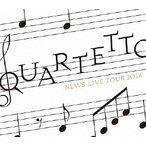 NEWS NEWS LIVE TOUR 2016 QUARTETTO [4DVD+ブックレット]<初回盤> DVD