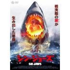 レイチェル・ブルック・スミス シン・ジョーズ DVD