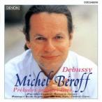 ミシェル・ベロフ UHQCD DENON Classics BEST ドビュッシー:ピアノ作品集 前奏曲集第1巻、子供の領分、他 [UHQCD] HQCD